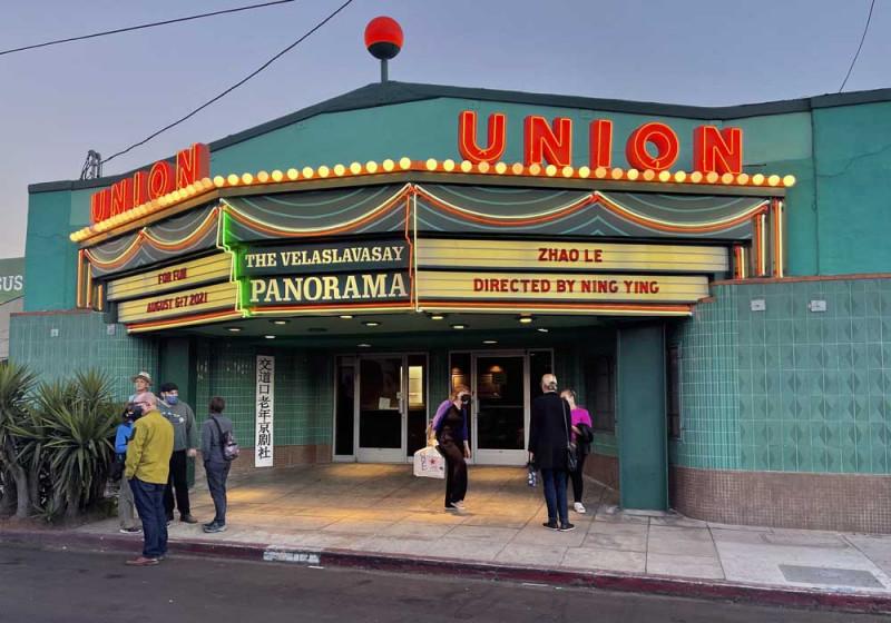 The historic Union Theatre